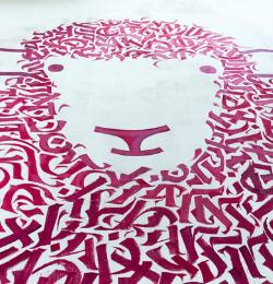 Owca-stworzona-z-tekstu-piosenki-Sheep-zespołu-Pink-Floyd-latem-2016-w-Dniepropietrowsku