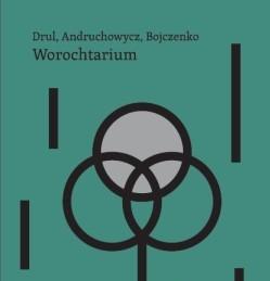 worochtarium-e1560523146778